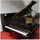 Piano Queue Yamaha C7